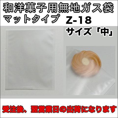 Z-12/100枚
