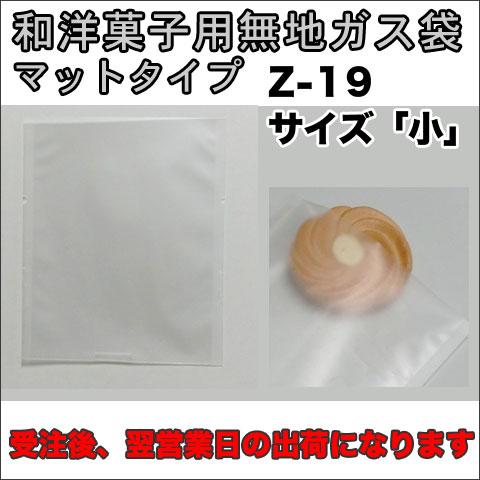 Z-13/100枚